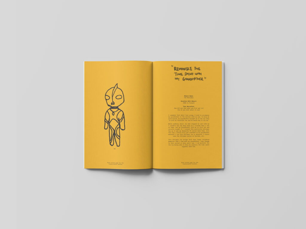 Exhibition Catalogue (Inner Pages)